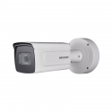 HIKVISION DS-2CD5A46G0-IZHSY(2.8MM-12MM)(B)