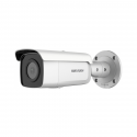 HIKVISION DS-2CD2T86G2-2I(2.8MM)