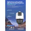 HIKVISION DS-2SE7C124IW-AE(32X/4)(S5)