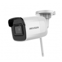 HIKVISION DS-2CD2041G1-IDW1(4MM)