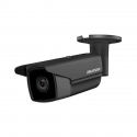 HIKVISION DS-2CD2T25FWD-I8(BLACK)(4MM)
