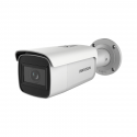 HIKVISION DS-2CD2645FWD-IZS(2.8-12MM)(B)