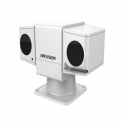 HIKVISION DS-2DY5223IW-AE(5.9-135.7MM)