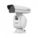 HIKVISION DS-2DY7236IW-A(150M IR)(5.9-135.7MM)