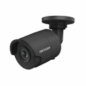 HIKVISION DS-2CD2045FWD-I(BLACK)(2.8MM)